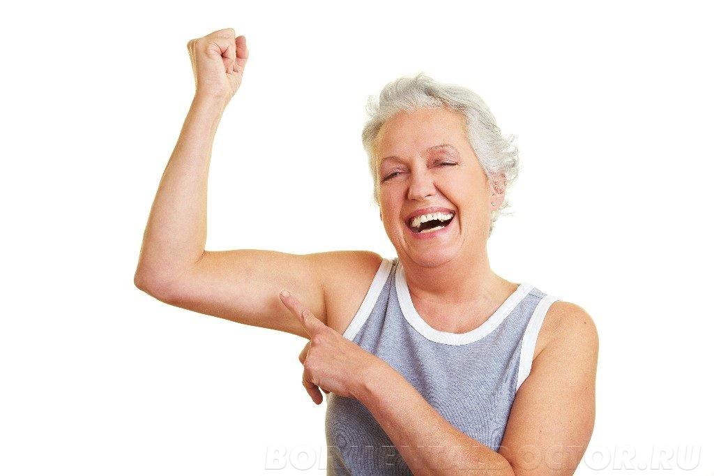 10 1 1024x682 - Как похудеть после 50 лет