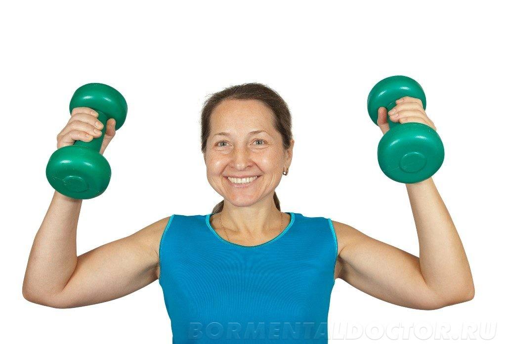 15 2 1024x697 - Как похудеть после 50 лет