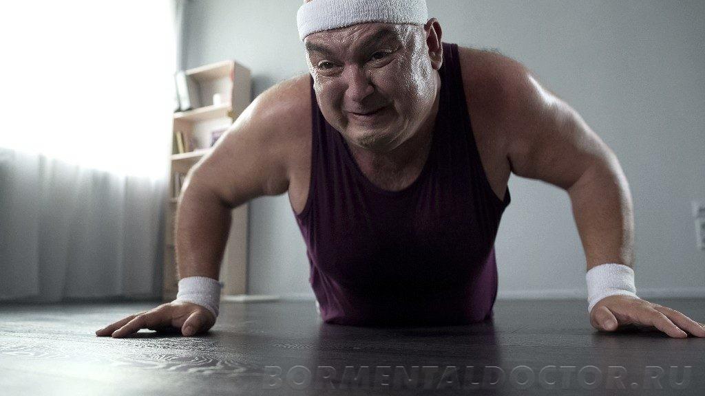 эффективно похудеть после 50