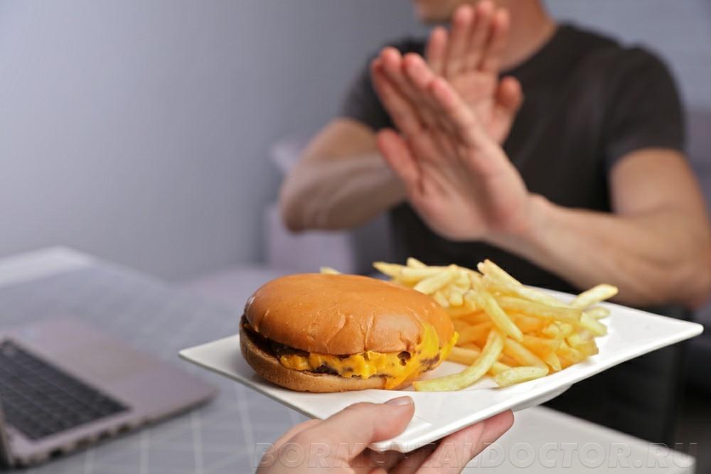 shutterstock 1065857558 - Способы похудения для мужчин