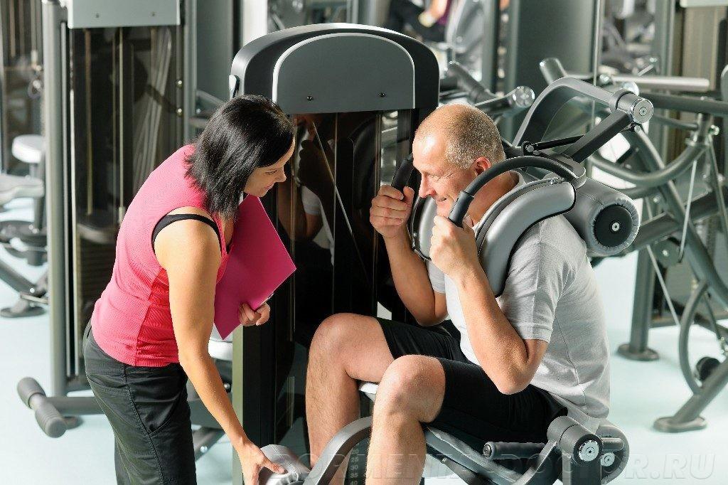 shutterstock 95685088 1024x682 - Современные методы снижения веса