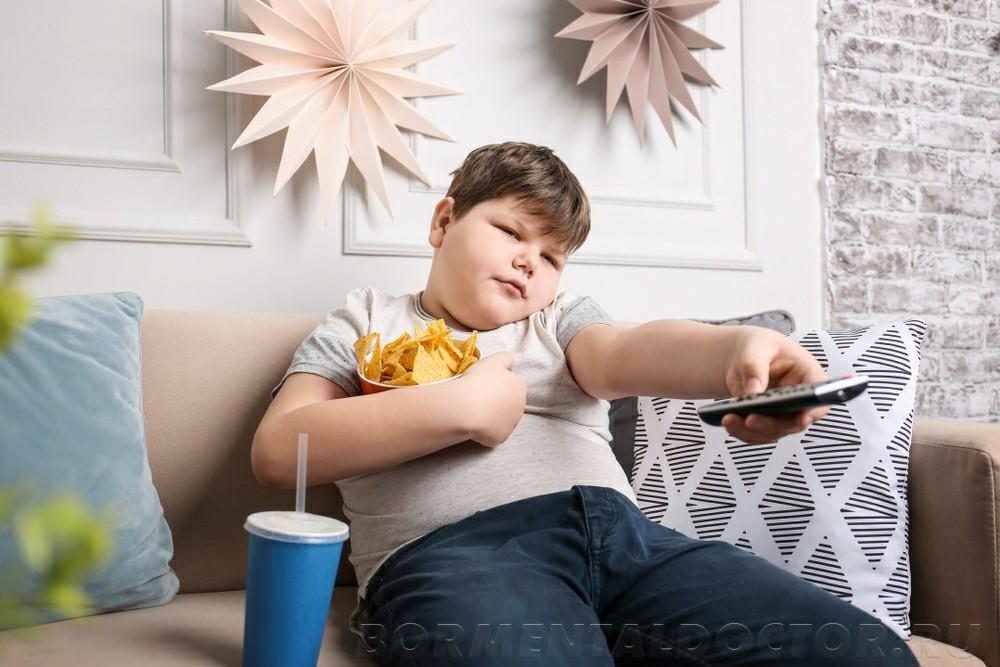shutterstock 1035146278 - Как сбросить лишний вес