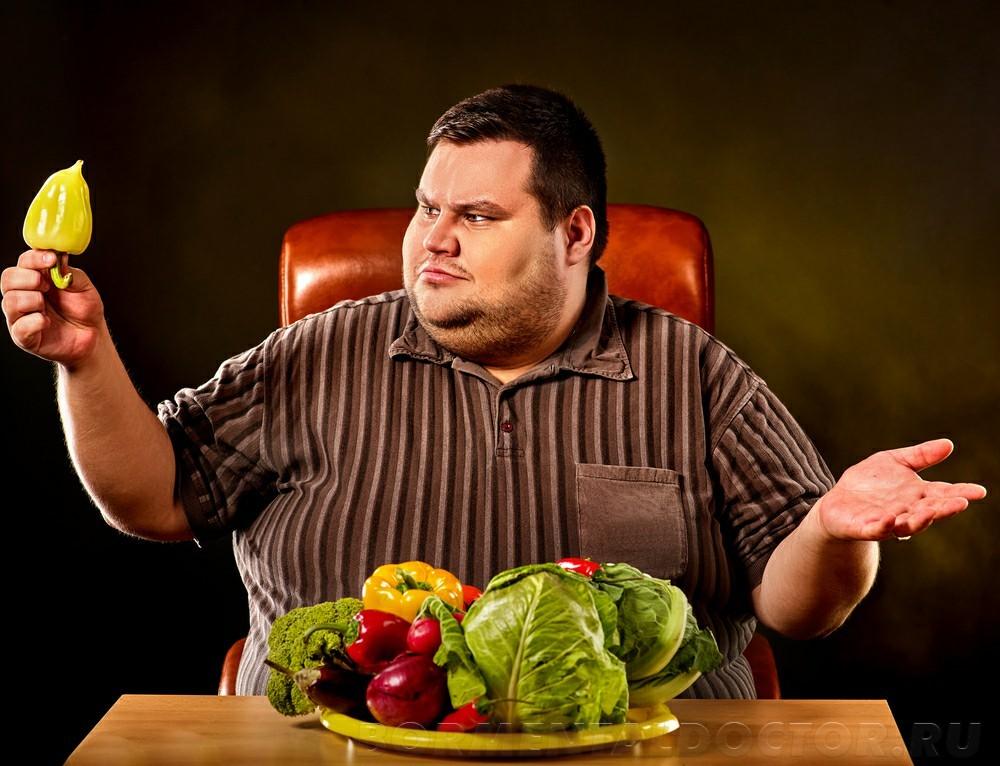shutterstock 683569315 - Как сбросить лишний вес