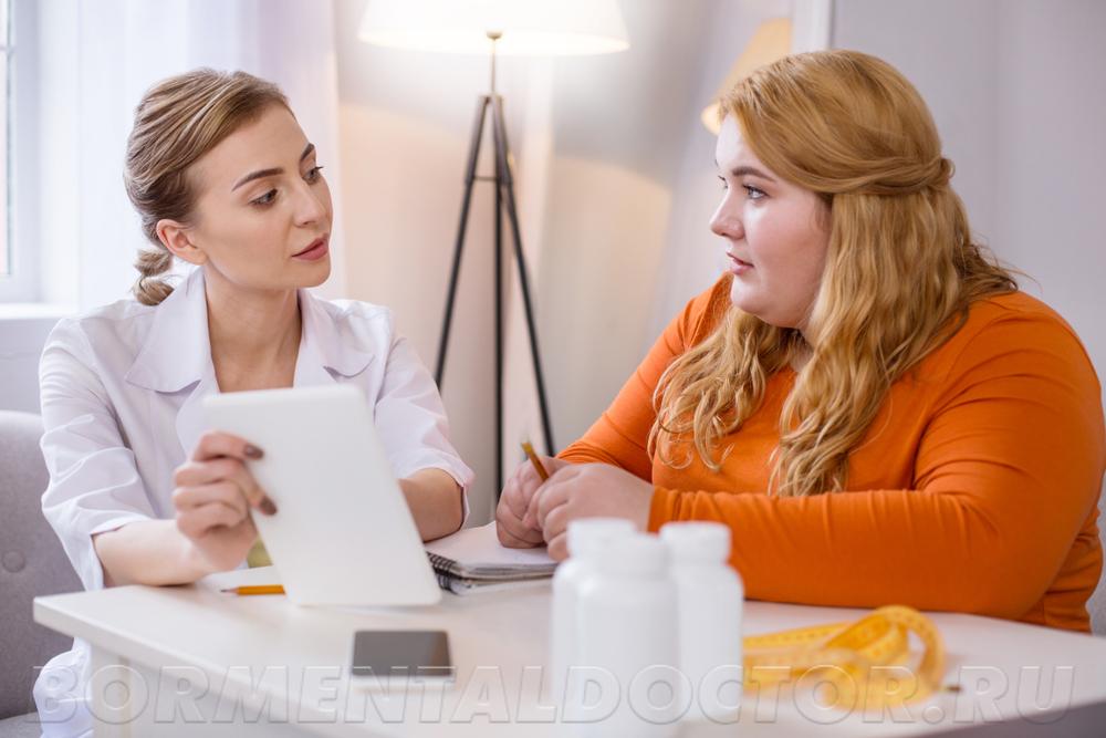shutterstock 1087787945 - Причины и факторы риска ожирения у подростков