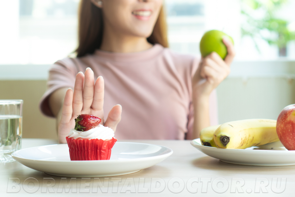 shutterstock 1220306224 - Ожирение у подростков
