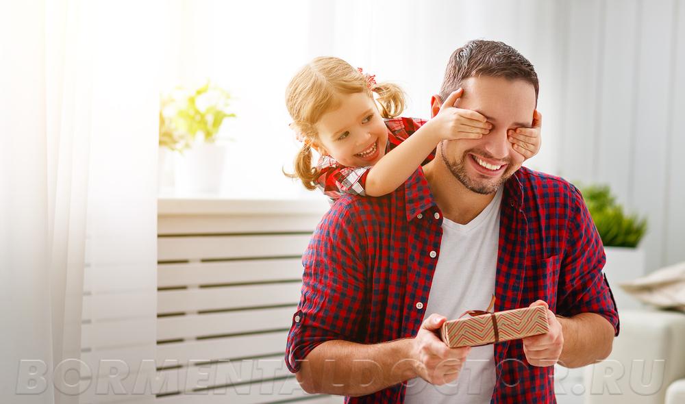 отношения человека с семьей