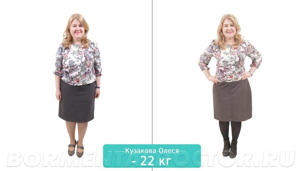 Олеся до после 1024x576 - Реальные истории похудения на 20 кг с фото и видео до и после!