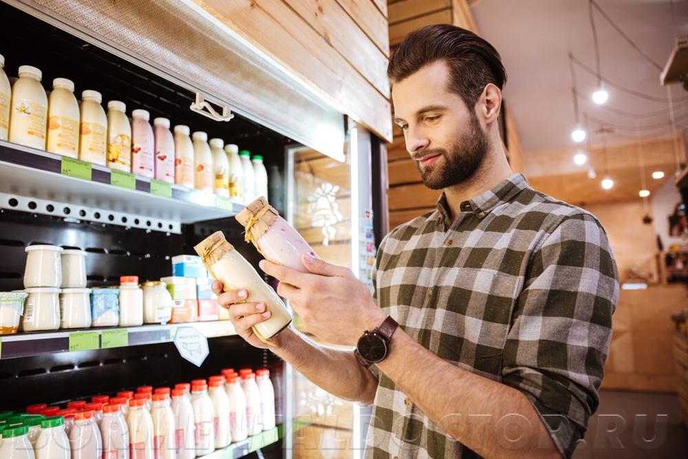 Практика номер три – осознанный подход к выбору продуктов