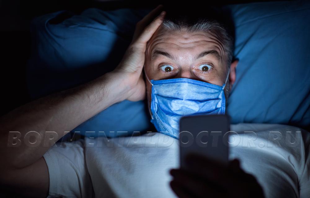 Паника по поводу коронавируса